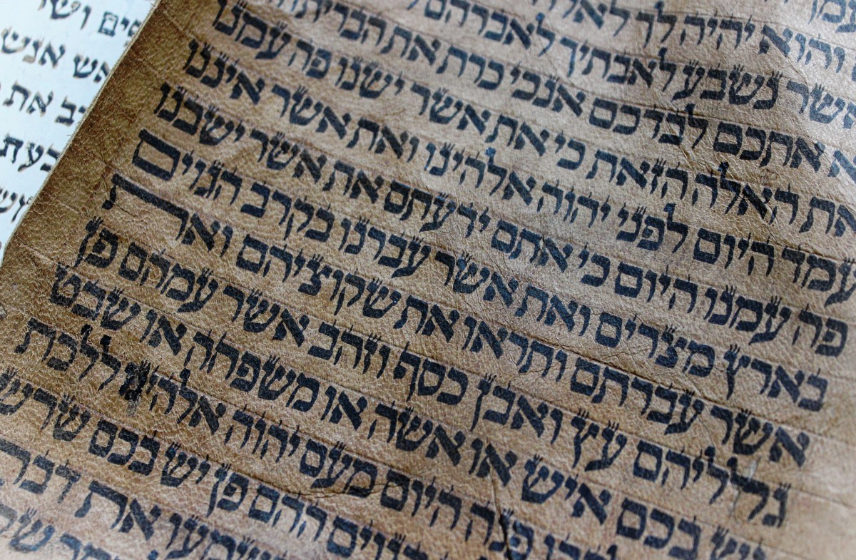 FREE Taster Session - Learn Biblical Hebrew ONLINE Today   CMJ Israel
